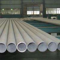 Wholesale Inconel 600 /UNS N06600 Seamless Pipe from china suppliers