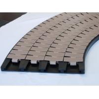 Wholesale FLAT TOP CHAIN CURVES CORNER TRACK SLAT CHAIN BENDS 880 880TAB 882TAB 881TAB from china suppliers