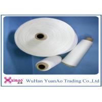Wholesale Knotless And Bright Spun Polyester Weaving Yarns with 20/2 30/2 40/2 Counts from china suppliers