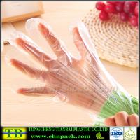 Cheap Disposable PE Gloves