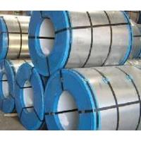 Buy cheap Cr Steel Sheet from wholesalers