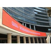 Buy cheap 1/8 Scan p6 outdoor led screen 32x32 Dots for Billboard , outdoor advertising from wholesalers