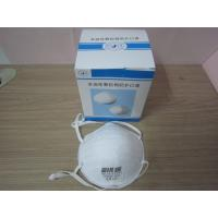 Wholesale Cleanroom Cup-type Mask from china suppliers