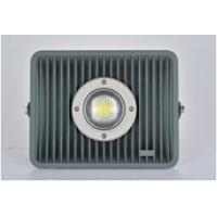 Wholesale 30W flood light from china suppliers