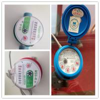 Wholesale Single Jet Mini Brass Dry Water Meter With Pulse Output / Magnetic Transmission from china suppliers