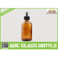 Wholesale 2OZ Amber Boston Round Flat Glass Cough Syrup Bottle from china suppliers