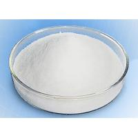 Wholesale CAS 51-05-8 Local Anesthetic Drugs Procaine Hydrochloride Procaine HCL from china suppliers