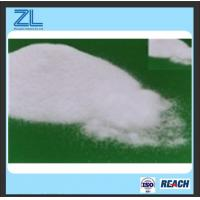 Wholesale High Purity Agriculture / Industrial / Medical Grade Paraformaldehyde Powder 200-001-8 from china suppliers