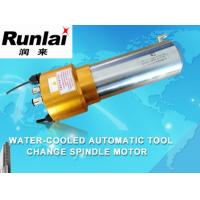 Wholesale 80mm Electric Motor Spindle / Auto Tool Change Spindel For Acrylic from china suppliers