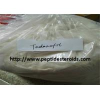 Wholesale Cialis Tadalafil Male Enhancement Powder Steriod 20mg ED and BPH Treatment from china suppliers
