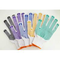 Wholesale Friction Resistant Canvas / PVC Dotted Cotton Gloves 10 Inch With 10g Pointed Bead from china suppliers