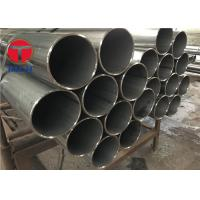 Wholesale Double Arc Welding Mechanical Structural Steel Pipe GB/T12770 022Cr19Ni10 from china suppliers
