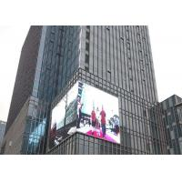 Wholesale EMC Class B Approved PH16 Outdoor Led Screens For Freeway Advertising from china suppliers