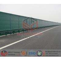 Buy cheap China HESLY Noise Barrier (worldwide supplier) from wholesalers