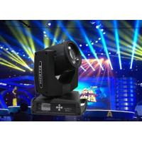 Buy cheap Indoor Disco Wedding Dmx Moving Head Lights 200w 5r IP20 with Zoom from wholesalers