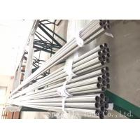 Wholesale TP316L 1.4404 Bright Annealed 1/2'' X 0.035'' X 20FT Seamless Stainless Steel Tubing from china suppliers