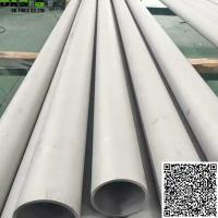 "Buy cheap High Quality 10"" Seamless Stainless Steel Plein Tube for Fluid Transportation from wholesalers"