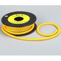 Quality ECM type wire cable marker for sale