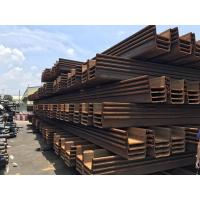 Wholesale Hot Rolled Steel Sheet Pile JIS A 5528 Used For Construction Water Isolation from china suppliers