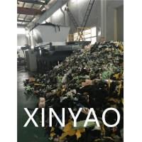 Industrial Plastic Granulating Machine , CNC Processing Rotor Single Shaft Shredder