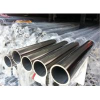 Wholesale Monel 400 / UNS N04400 / 2.4360 Nickel Alloy Welded Tube ASTM B730 from china suppliers