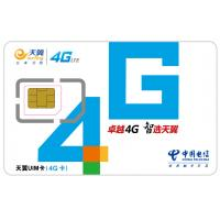 Wholesale CMYK Printed Contact Smart Card / OTA LTE Classic JAVA Telecom SIM Card for GSM Network from china suppliers