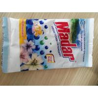 Wholesale 25kg Woven Bag Washing Powder Laundry Fmcg for Wholesales Distributor from china suppliers