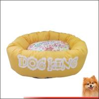 Wholesale Pet Supplies Wholesale Canvas Fabric With Flower Printed Dog beds Factory from china suppliers