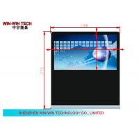"Quality Horizontal Standing LCD Digital Signage , 65"" / 70"" LG /  SAMSUNG FHD Panel for sale"