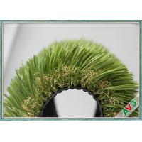 Wholesale 7 Year Warranty Outdoor Synthetic Grass Landscaping Decoration For Garden from china suppliers