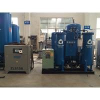 Quality High efficient Nitrogen Generator Plant with Air Compressor for coal storage usage for sale