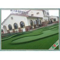Wholesale PP + Fleece Backing Kids Artificial Grass Free Sample Environmental Pollution from china suppliers