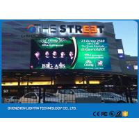 Wholesale Advertising Video Wall LED Energy Saving Module P6 Outdoor SMD LED Screen Customized Cabinet Size from china suppliers