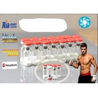 Buy cheap Glycoprotein Hormone Erythropoietin Epo 3000iu Safe Delivery For Bodybuilding from wholesalers