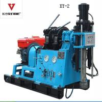 Wholesale Mine Exploration Drill Rigs Machine 200m - 250m Twin Cylinder from china suppliers