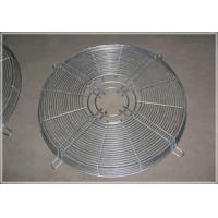 Wholesale fan guard grill from china suppliers