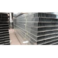 Wholesale Top quality Metal channel for Ceiling &Partition system from china suppliers
