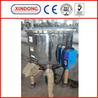 Wholesale color mixer for plastic pellets from china suppliers