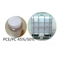 Wholesale Transparent Polycarboxylate Concrete Admixtures Polymer Additives PCE / PC from china suppliers