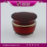Wholesale SRS free sample plastic 50ml recycled skin care acrylic packaging jar with screw lid from china suppliers