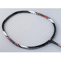 Wholesale customized full carbon badminton racket,4U, 675mm, G5, square head extend 26% sweet shot zone from china suppliers
