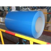 Wholesale PPGI Width SMP / PE / PVDF Coating Prepainted Steel Coil 508mm / 610mm ID from china suppliers