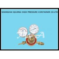 Wholesale Dissolved Acetylene Industrial Gas Regulator With Inlet Connection G5/8' from china suppliers