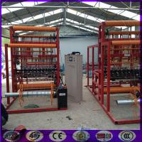 Wholesale New zealand Deer fence making machine from china suppliers