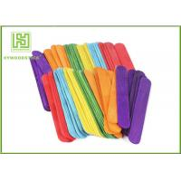 Wholesale Education DIY Lollipop Natural Wood Sticks , Colored Popsicle Sticks 150 / 200mm from china suppliers
