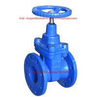 Wholesale Stainless steel/Cast iron handwheel gate valve pn16/China made low price high quality marine cast iron gate valve from china suppliers
