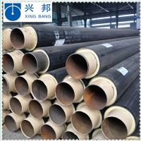 Wholesale steel underground preinsulated pipe for pipeline heating and cooling from china suppliers