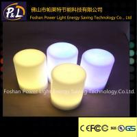 Wholesale waterproof Small Living Home Mood Light LED Illuminated Lamp 4GB Flashing from china suppliers