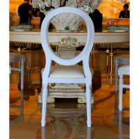 Buy cheap resin royal wedding chairs wholesale price resin louis chair furniture white color from wholesalers