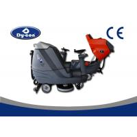 Wholesale Double Brush Ride On Hard Floor Cleaning Machines Touch Screen Button Operation from china suppliers